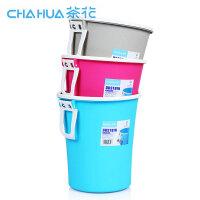 茶花 正品 纸篓桶塑料垃圾桶家用时尚创意无盖1520 收纳桶清洁桶