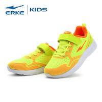 鸿星尔克童鞋男童运动鞋儿童慢跑鞋中大童舒适网布面休闲鞋