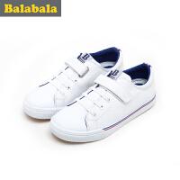 巴拉巴拉童鞋男童女童帆布鞋中大童鞋子2016秋季新款儿童休闲童鞋