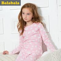 巴拉巴拉童装 儿童保暖内衣套装冬装 女童秋衣秋裤套装女孩