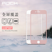 【全国包邮】Rock iphone6s钢化膜4.7苹果6全屏幕全覆盖手机膜六ip6防