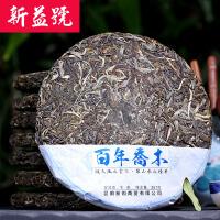 新益号 2016普洱春茶 百年乔木生饼357g 普洱茶生茶