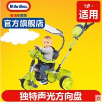 LITTLE TIKES 小泰克儿童三轮脚踏车户外自行车 推行骑行时尚款 升级声光三合一推行三轮车