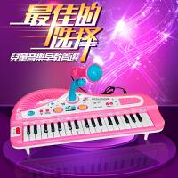 物有物语 电子琴 儿童玩具37键电子琴带麦克风音乐婴儿宝宝1-3岁多功能小钢琴启蒙乐器女孩礼物 益智玩具