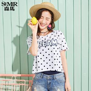 森马短袖T恤 夏装 女士波点字母印花宽松两件套背心韩版