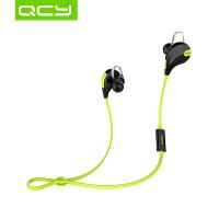 QCY QY7 Pro运动音乐蓝牙耳机 立体声无线蓝牙耳机  贴心中文提示 智能计步芯片蓝牙4.1 iPhone安卓手机通用型双耳无线蓝牙