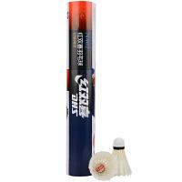 包邮!红双喜/DHS羽毛球N402 训练比赛用球耐打高级鹅毛材质 12只装