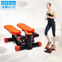 高档室内多功能静音踏步机 迷你踏步机 家用健身器材 踏步机