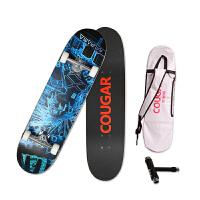 美洲狮滑板儿童成人公路刷街男女 双翘滑板专业枫木四轮滑板