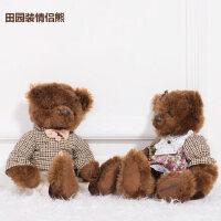 情侣泰迪熊 毛绒玩具玩偶公仔婚庆压床布娃娃抱抱熊 田园款