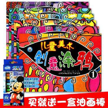 儿童绘画本6-8岁幼儿园大中小班美术宝宝学画画图书简笔画温馨提示:本