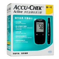 罗氏(ROCHE) 血糖仪德国进口活力型血糖测试仪器 家用试纸用品