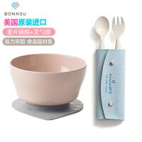 美国进口Bonnsu竹碗婴幼儿餐具 吸盘碗婴儿辅食碗+叉勺 宝宝餐具