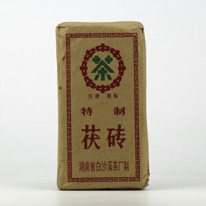 【4砖】1999年特制茯砖 茶底好干仓转化好 白沙溪茶厂 黑茶