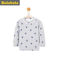 【6.26巴拉巴拉超级品牌日】巴拉巴拉童装女童长袖T恤小童宝宝上衣冬装儿童加绒T恤衫女孩