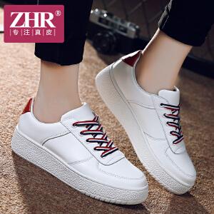 ZHR2017春季新款运动鞋板鞋女真皮小白鞋韩版休闲鞋平底厚底单鞋G83