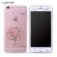 洛夫特 苹果6plus钢化膜iphone6s前后彩膜浮雕手机贴膜5.5全屏