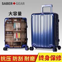 瑞士军刀蓝色 20-29寸铝框拉杆箱 男女休闲时尚登机箱行李箱潮BX161008