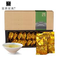 至茶至美 安溪铁观音 清香型特级茶叶 高山乌龙茶 125g 包邮