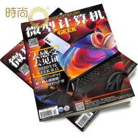 极客GEEK 科技数码期刊2017年全年杂志订阅新刊预订1年共12期