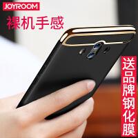 包邮 ROCK/洛克 苹果6 iphone6s plus 手机壳硅胶 iphone6 plus手机壳 5.5寸薄外壳保护套