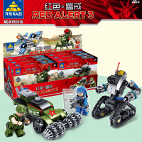一号玩具 开智红色警戒积木军事塑料拼插积木儿童益智力拼装男孩玩具6周岁