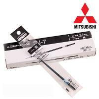 UNI三菱SJ-7圆珠笔芯 配套三菱SS-2005橡木杆圆珠笔 1根 0.7MM