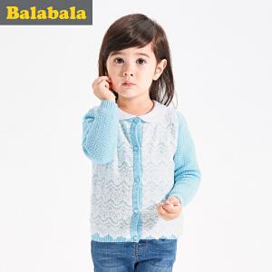 【6.26巴拉巴拉超级品牌日】巴拉巴拉童装女童毛衣小童宝宝上衣春秋装 儿童针织衫女