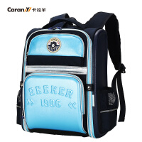 卡拉羊书包小学生男女3-5年级减负护脊荧光双肩包儿童背包CX2657