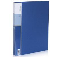 得力文具(deli)5004 文件夹 插页A4 文件册资料夹 透明插页夹40页资料册办公用品