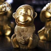 四不猴家居装饰品客厅猴生肖猴子工艺品 纯铜猴摆件 家居摆件