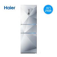 【当当自营】Haier/海尔 BCD-216SDEGU1 216升 智能WIFI直冷冰箱