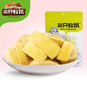 【三只松鼠_冻干榴莲36gx2袋】休闲零食水果干泰国金枕头榴莲干