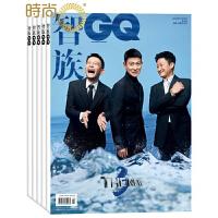 GQ智族 时尚娱乐期刊2017年全年杂志订阅新刊预订1年共12期