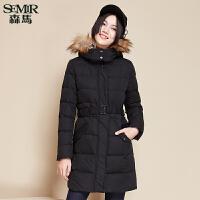 森马羽绒服 冬装 女士可拆卸帽毛领防风中长款外套韩版潮