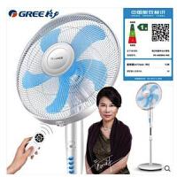 格力大松电风扇/遥控落地扇FD-4010B电扇 静音耐用正品联保