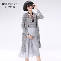 孕妇装2016新款时尚韩版中长款开衫孕妇秋装外套风衣长袖上衣潮妈16C57