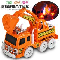 儿童电动玩具车仿真工程车模型万向灯光音乐挖掘机玩具
