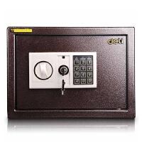 得力33116保险箱办公保险柜家用小型电子bxg保险柜保险箱家用小型