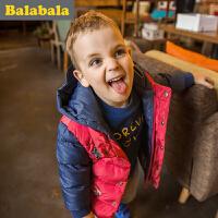 巴拉巴拉童装男童羽绒服小童宝宝上衣冬装羽绒外套