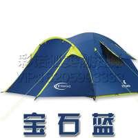 草地野餐露营牢固帐篷 户外防风旅游装备 公园沙滩双层手动搭建帐篷 郊外3-4钓鱼防雨遮阳罩