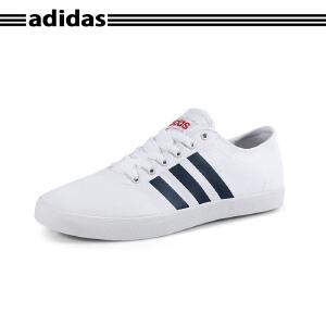 正品代购ADIDAS阿迪达斯NEO 男女学院风帆布小白鞋B74568