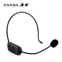 【当当自营】 熊猫/PANDA W-02 头戴式FM无线麦克风扩音器耳麦 教学专用话筒