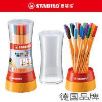 德国思笔乐STABILO 乐点88纤细水笔/勾线笔/草图笔 19色罐装