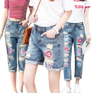 新款破洞牛仔裤女五分裤印花宽松舒适大码牛仔裤