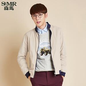 森马茄克 秋装 男士撞色罗纹正反两面穿外套韩版潮流男装