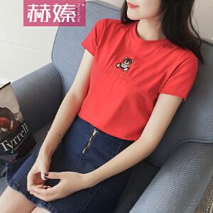 【hersheson赫��】2017韩版刺绣小熊图案圆领T恤女短袖夏新修身上衣打底衫H6688