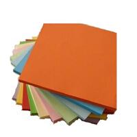 彩色A4纸 彩色纸 十色一包 100张入 A4彩色复印纸