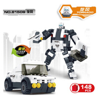 星钻积木全套积变战士塑料拼装模型爸爸去哪儿玩具儿童益智赛车汽车机器人