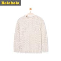 【6.26巴拉巴拉超级品牌日】巴拉巴拉童装女童毛衣套头中大童上衣冬装新款儿童针织衫